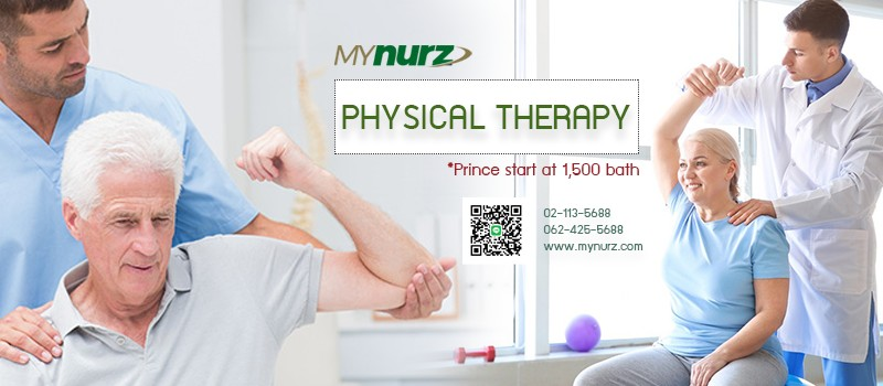 Physical Therapy Promotion